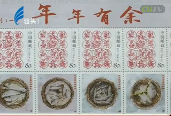 《传邮万里》《印象潮汕》邮票今天首发 2016-03-20