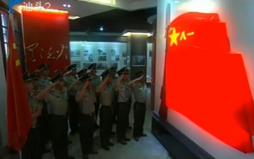 潮汕风 八一纪念馆 2016-07-04