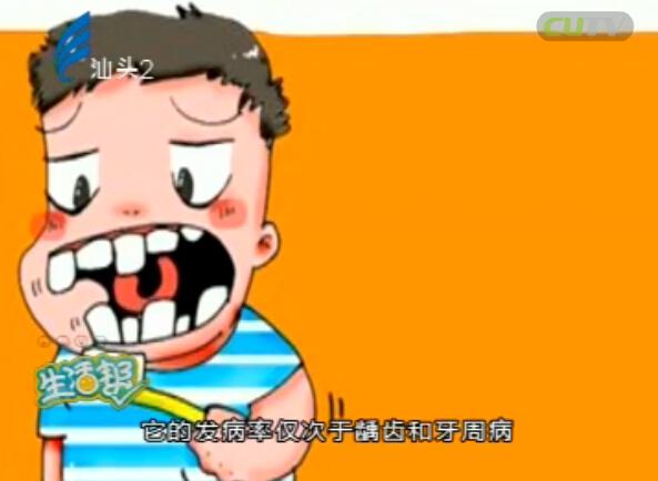 儿童不良口腔习惯须纠正 2016-09-17