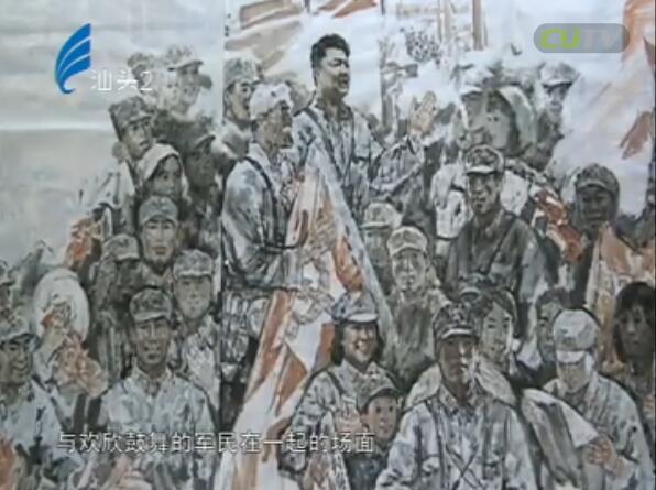 创作大型历史画 弘扬革命主旋律 2017-10-05