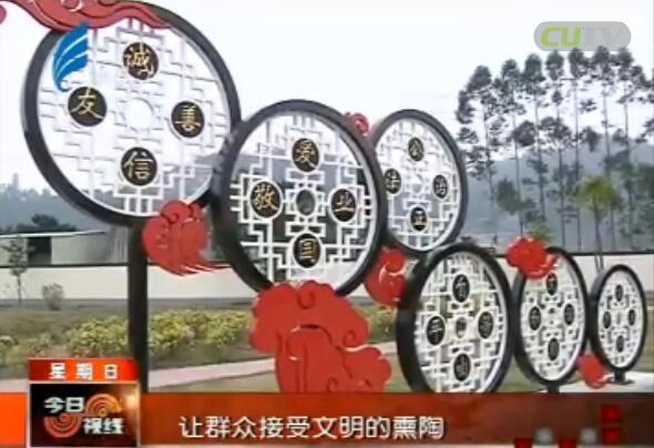 社区增添新广场 千人巡游闹新春 2017-02-05