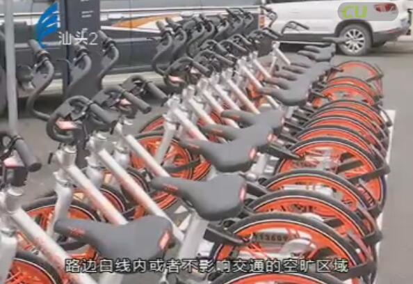 """""""共享单车""""初体验 2017-03-12"""