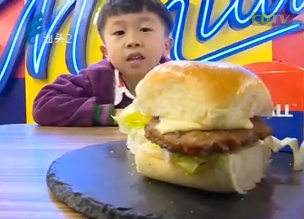 """美味""""一口吃"""" 2017-03-14"""
