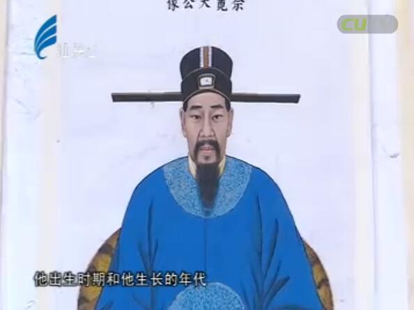 余氏发源于月浦 耕读祖训育英才