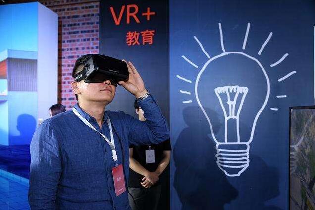 """VR+教育""会否成为新蓝海?"