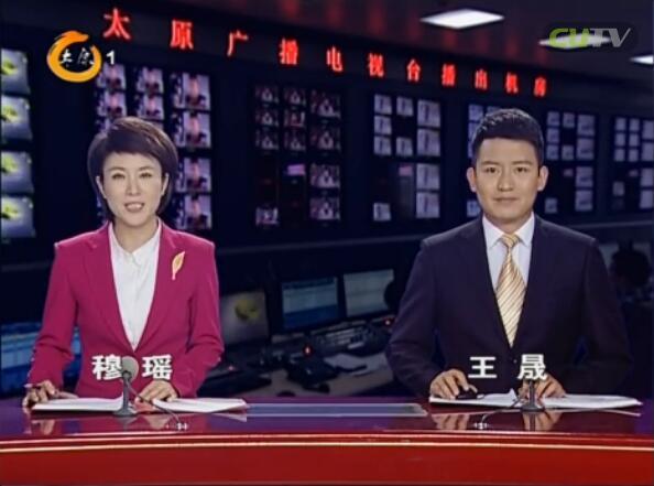 太原新闻  2017-05-22