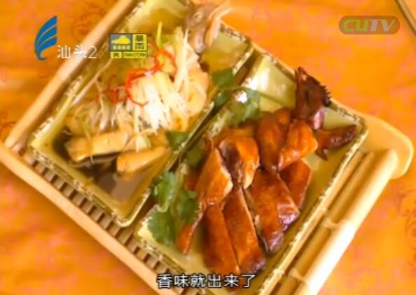 美食潮 06-19 鸳鸯双味鸡