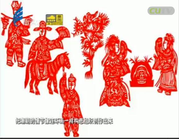 潮汕风 守望与传承 2017-06-19