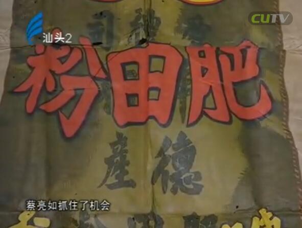捷兴洋行成传奇 见证洋行兴衰史 2017-06-22