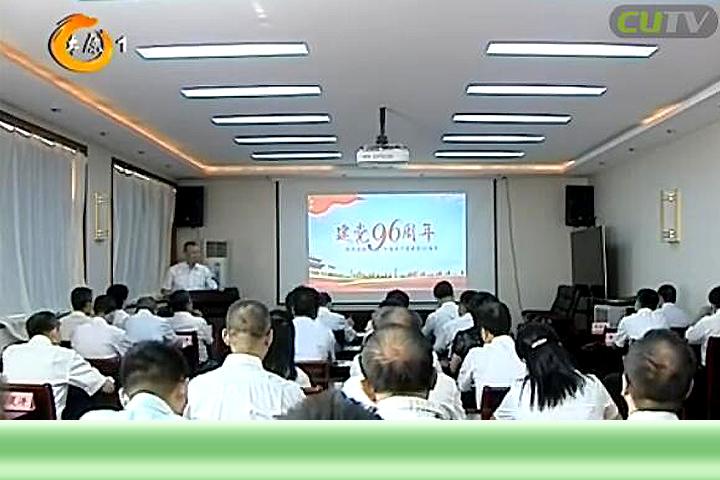 """市政法委喜迎""""七一""""护核心 甘当公仆见行动"""