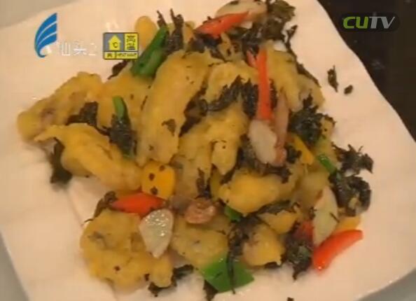 美食潮 06-30 沙姜茶香豆腐鱼