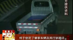 澄海警方连破两宗肇事逃逸致人死亡案件 2017-08-16
