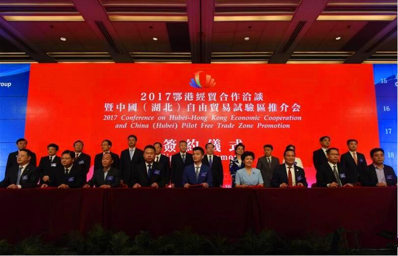 鄂港经贸合作洽谈会签约总额超千亿元