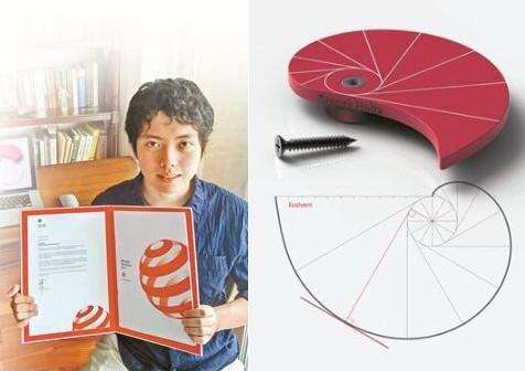 深圳高中生成红点设计最年轻获奖者