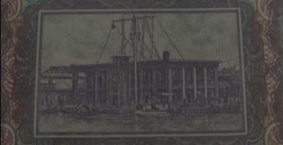 百载商埠金融史 钱币收藏来展示 2017-08-30