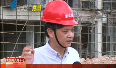 推进公园建设 面粉厂主楼后天爆破 2017-08-08