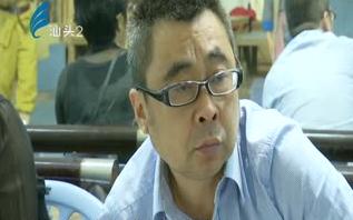 名导名角齐加盟 创作潮剧现代戏 2017-09-25