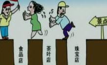 黄金周临近 防旅游宰客应早作打算 2017-09-27