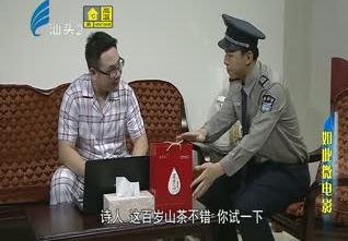 厝边头尾 如此微电影 2017-09-28
