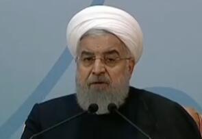 """欧盟邀伊朗讨论核协议 美国是否""""退席""""引关注"""