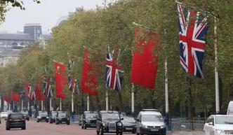 """中国驻英大使:打造中英关系黄金时代""""升级版"""""""