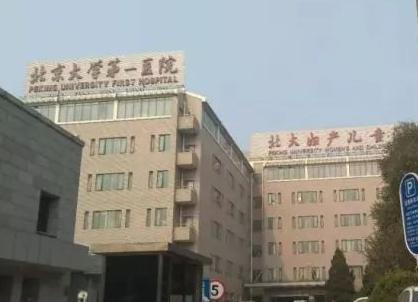 凭啥对殴打医生的大学生采取取保候审?北京警方释疑