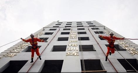 中共中央办公厅 国务院办公厅印发《组建国家综合性消防救援队伍框架方案》