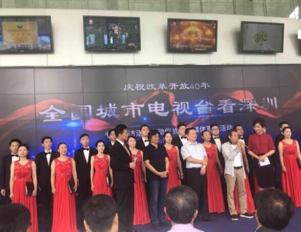 《春天的故事》词曲作家创作手稿捐赠深圳博物馆
