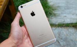 4名中国男子涉嫌非法购买iPhone被日本警方逮捕