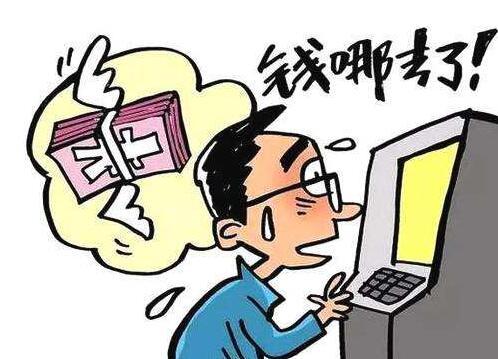 跟手机卡一样能上网还不用实名认证……警惕新兴的物联卡成诈骗分子新工具!