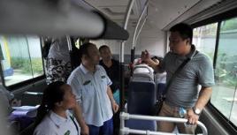 最高法发布公交车司乘冲突引发刑事案件司法大数据