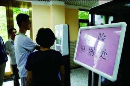 广东:明年高考继续推广人脸识别进行考生身份验证