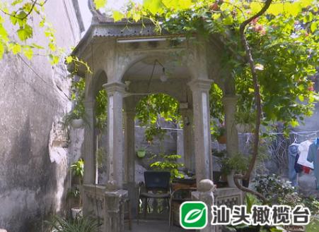 樟林塘西百年老宅德茂内:中西合璧的建筑群见证了一个家族的发展史