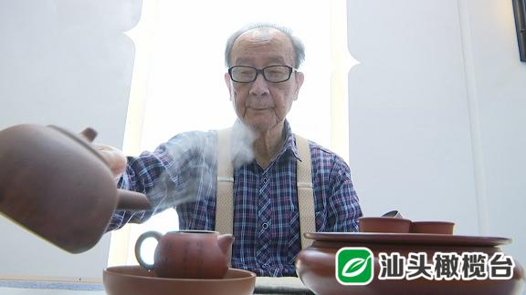 茶中有乾坤,工夫在茶外!潮州工夫茶代表性传承人陈香白的茶外工夫