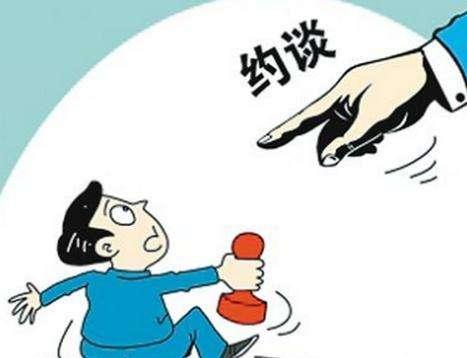 国务院安委办约谈河北省张家口市人民政府