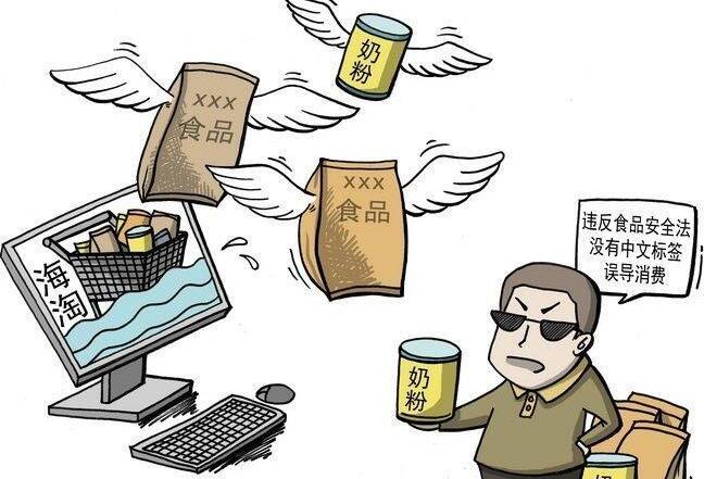 """""""假一赔十""""代购正品获判 海外代购成职业打假香饽饽?"""