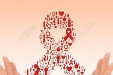 中国多地发布防艾数据 广东前10月新发现艾滋病人2700多例