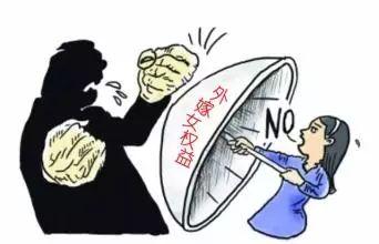 农村外嫁女被收回土地,刚修改的这部法律不答应!
