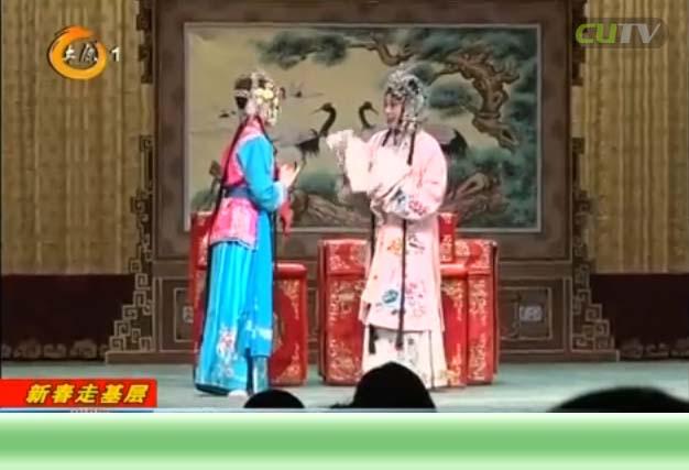 赏京剧 贺新春 山西省京剧院上演《凤还巢》