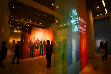 金砖国家美术馆联盟特展在中国美术馆开幕