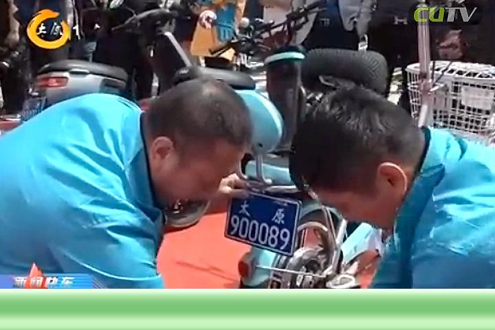 5月7日起 电动自行车开始上牌