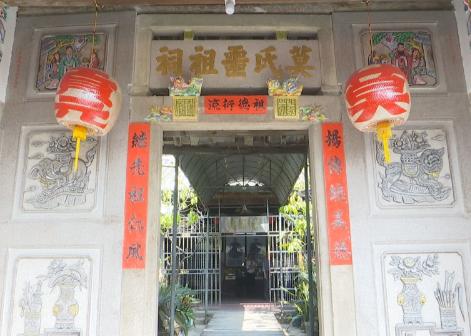 庵埠一张清代家族祝寿图 隐藏了一个传奇家族的历史故事