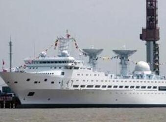 远望7号船首次赴印度洋执行北斗三号海上测控任务