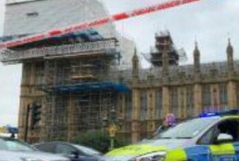 十七个月内遭受六次恐怖袭击 英国反恐形势严峻复杂
