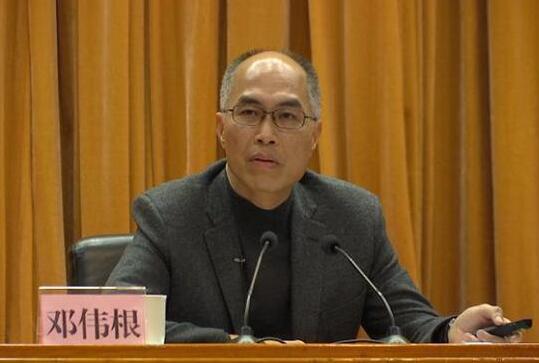 广东江门原市长邓伟根涉嫌受贿被提起公诉