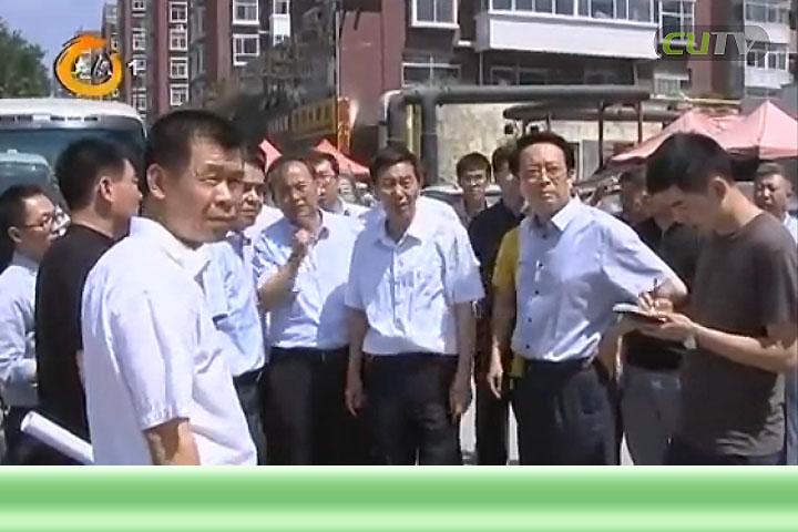 耿彦波赴东渠路现场办公 协调解决工程改造相关问题