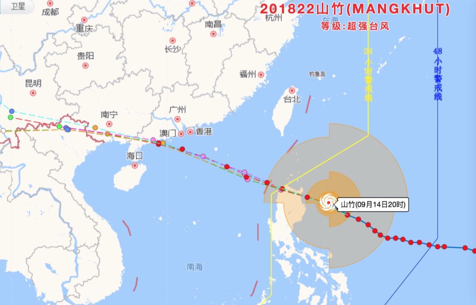 """台风""""山竹""""来袭 华南将遭遇狂风暴雨"""