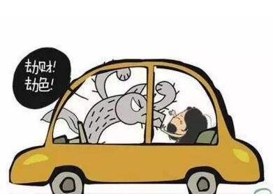最高法发布大数据报告 :网约车司机作案半数发生在夜间