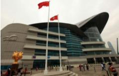 香港将开展《国歌法》本地立法程序