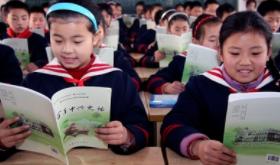 """""""全球最聪明国家与地区榜"""" 揭晓 中国排名第三"""